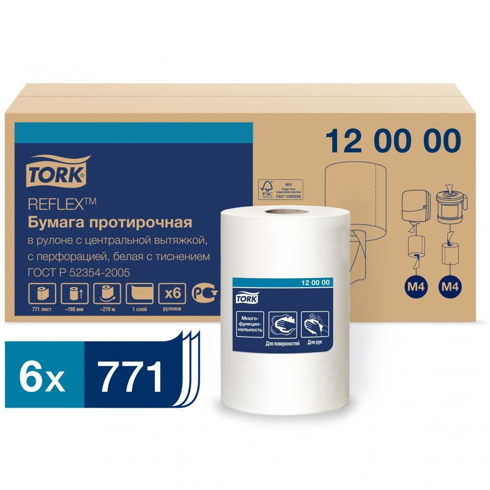 120000 Протирочная бумага в рулоне с центральной вытяжкой Tork Reflex™ Universal