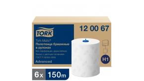 120067 Бумажные рулонные полотенца Tork Matic® Advanced