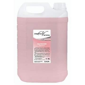 001223 Жидкое крем-мыло перламутровое (РОССИЯ) Магнолия