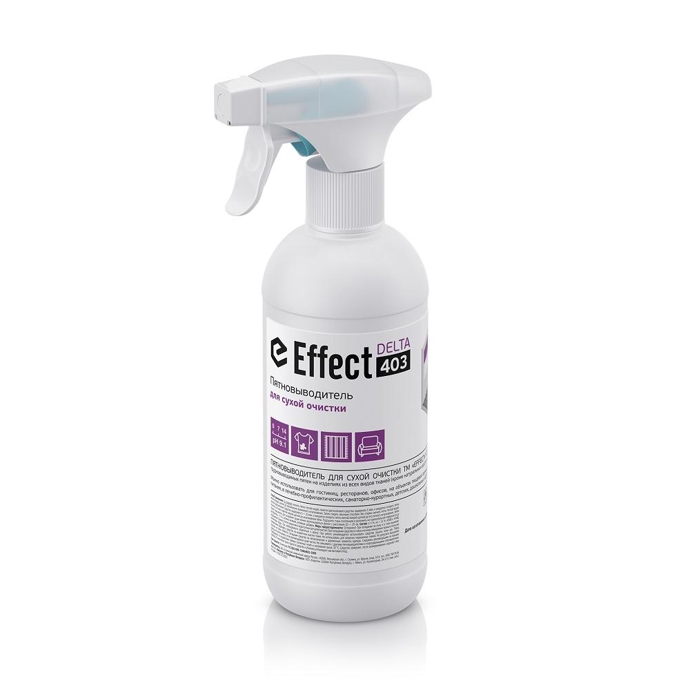 403 Effect DELTA 0,5л пятновыводитель (д/сухой очистки) 500мл 1/12