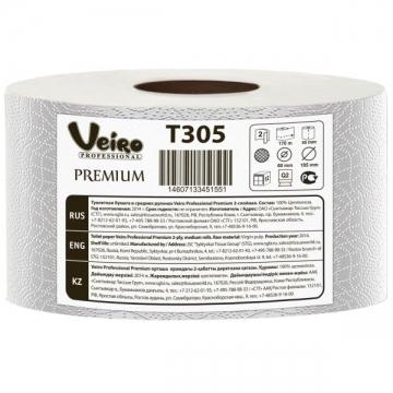 T305 Туалетная бумага в средних рулонах Veiro Professional Premium 2 слоя 170 метров