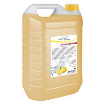 001304 Средство для мытья посуды Лимон (концентрат) 5л