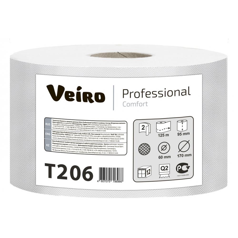 T206 Туалетная бумага в средних рулонах Veiro Professional Comfort 2 слоя, 125 метров
