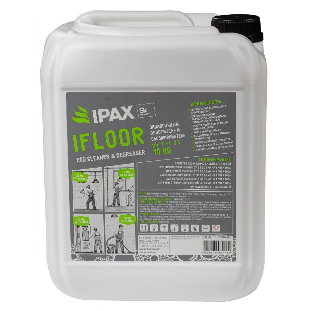 iF-10 Экологичный очиститель и обезжириватель IPAX iFloor 10кг.