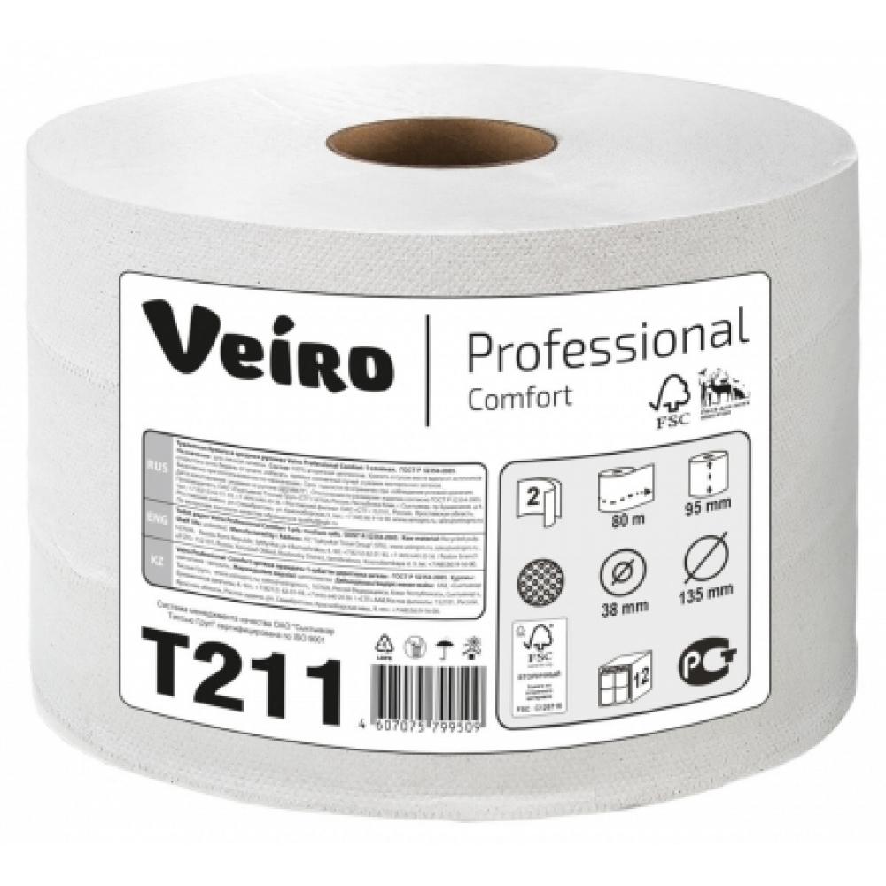 T211 Туалетная бумага с центральной вытяжкой Veiro Professional Comfort 2 слоя, 80 метров