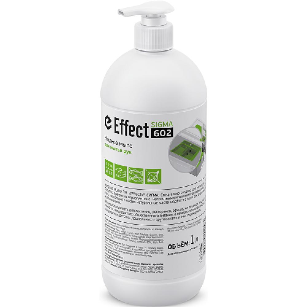 14325 Effect SIGMA 602 жидкое мыло д/рук 1л 1/2