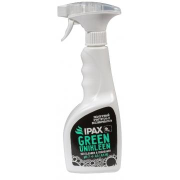GU-0.5 Нейтральное моющие средство IPAX Green Unikleen 0.5кг.